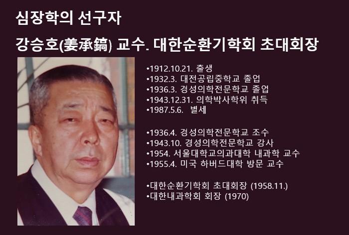 강승호 교수 그림.jpg