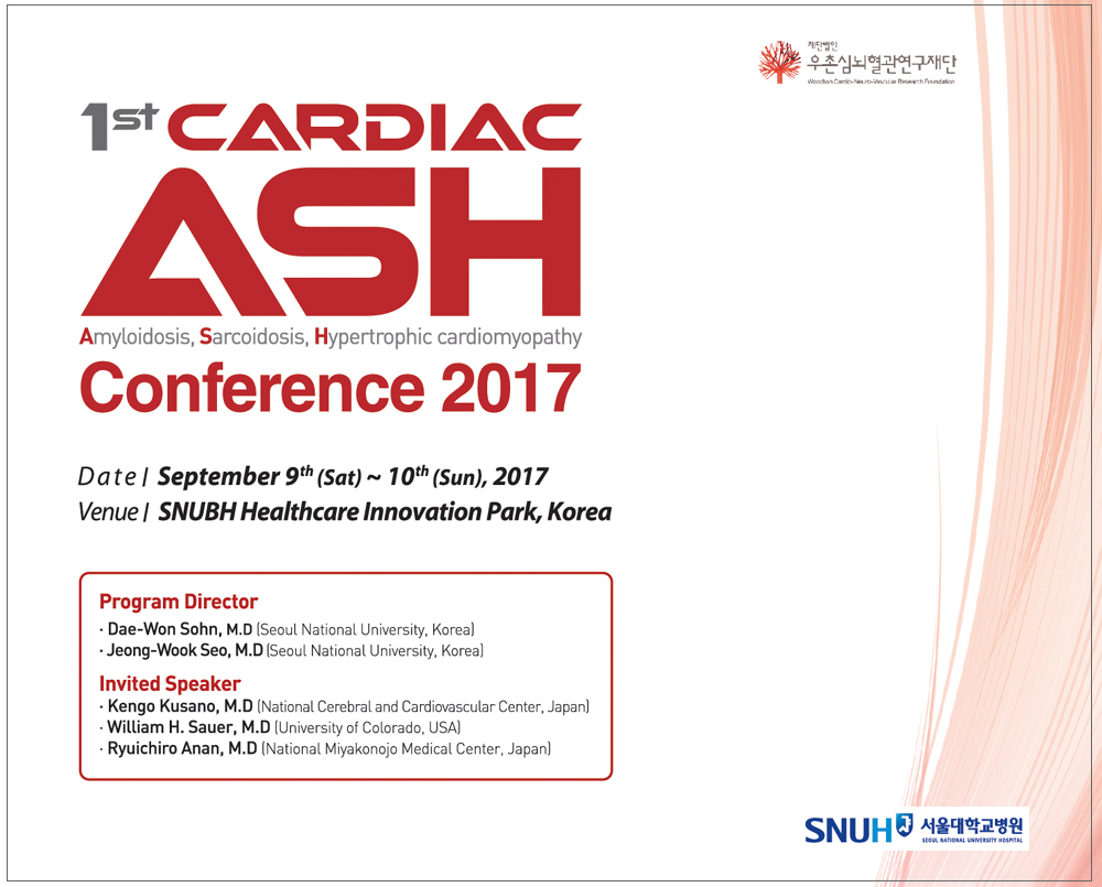 Cardiac ASH.jpg